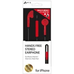 エアージェイ HANDS FREE STEREO EARPHONE FOR IPHONE RD HA-ES41RD (1個)