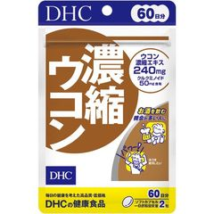 DHC 濃縮ウコン 60日 (120粒)