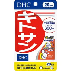 DHC キトサン 20日分 (60粒)