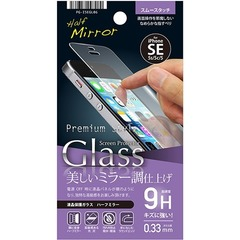 iPhoneSE/5s/5 液晶保護ガラス 光沢 ハーフミラー PG−I5EGL06 (1枚入)