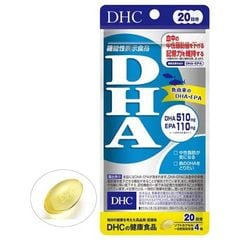 DHC DHA 20日分 (80粒(40.4g))