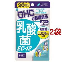 DHC 乳酸菌EC−12 20日分 (20粒*2袋セット)