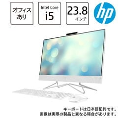 HP(エイチピー) オールインワンPC HP All-in-One 24-df0202jp ピュアホワイト HP 24-df0000 AiO G1モデル(i5/8GB/256GB+2TB/H&B 2019) 9EH12AA-AAAB 【返品種別A】