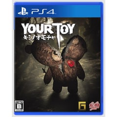 Game Source Entertainment 【PS4】YOUR TOY キミノオモチャ PLJM-16496 PS4 ユアトイ キミノオモチャ 【返品種別B】