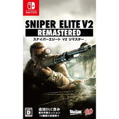 Game Source Entertainment 【Nintendo Switch】SNIPER ELITE V2 REMASTERED  HAC-P-AN9KB  NSW スナイパーエリートV2 【返品種別B】