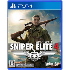Game Source Entertainment 【PS4】SNIPER ELITE 4 PLJM-16762 PS4 スナイパーエリート4 【返品種別B】