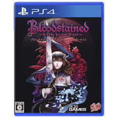 Game Source Entertainment 【PS4】Bloodstained:Ritual of the Night  PLJM-16510 PS4 ブラッドステインド 【返品種別B】