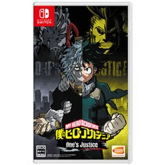 HAC-P-AL72A NSW4 ボクノヒーローアカデミア バンダイナムコエンターテインメント 【Nintendo Switch】僕のヒーローアカデミア One's Justice  【返品種別B】