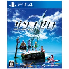 PLJS-36023 PS4 ザンキゼロ スパイク・チュンソフト 【デジタル特典付】【PS4】ザンキゼロ  【返品種別B】