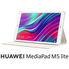 HUAWEI(ファーウェイ) MediaPad M5 lite 8 - 64GB / Wi-Fiモデル(オリジナルカバー同梱) [8インチ / メモリ 4GB / ストレージ 64GB] JDN2-W09(64GB) 【返品種別B】