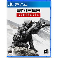 H2 INTERACTIVE 【PS4】Sniper Ghost Warrior Contracts PLJM-16584 PS4 スナイパーゴーストウォリアー コントラクト 【返品種別B】