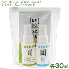 A.P.D.C. ニーム&クールミスト 30ml ミニボトルセット 関東当日便