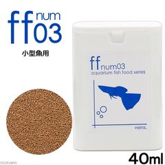 aquarium fish food series 「ff num03」 小型魚用フード 40ml 関東当日便