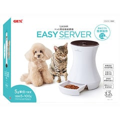 GEX Lacook EASY SERVER ペット用自動給餌器  関東当日便