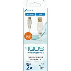 IQOS専用充電ケーブル 1m WH 4526397966607 [▲][G]