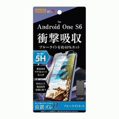 Android One S6 液晶保護フィルム 5H 衝撃吸収 BLC アクリルコート 高光沢 [▲][G]