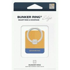 BUNKER RING Edge IndianYellow/Blue [▲][G]