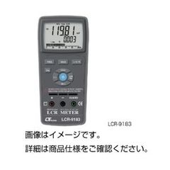 LCRメーター LCR-9183 [代引不可][▲][TP]