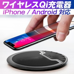 ワイヤレス充電器 急速 Qi iPhone 対応 スマホ スタンド 可変式 ワイヤレス充電 iPhone11 iPhone11 Pro iPhone11 Pro Max iPhoneX iPhoneXR iPhoneXS iPhoneXS Max iPhoneSE2 SE2 iPhone8