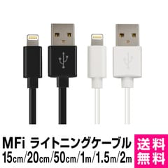 【Apple認証品】MFIケーブル iphone 充電 ケーブル ライトニングケーブル Lightningケーブル 充電ケーブル iPhone11 iPhone11 Pro iPhone11 Pro Max iPhoneXS iPhoneXR iphoneX iphone8 plus ipad