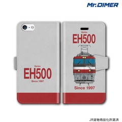 fe31a7855d [◇]JR貨物 EH500形 1次量産車スマホケース iPhone7ケース iPhone7 iPhone6s