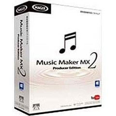AHS Music Maker MX 2 Producer Edition MUSIC MAKER MX2 PROD