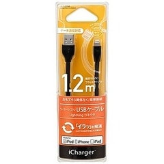 PGA iPad/mini/iPhone/iPod対応Lightning⇔USBケーブル PG-RC12M01BK