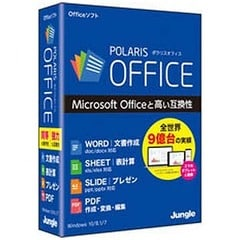 ジャングル 〔Win版〕 Polaris Office POLARIS OFFICE(WIN