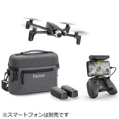 PARROT Parrot ANAFI EXTENDED ドローン プラスバッテリー2個(計3個)専用バック付き PF728025