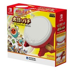 HORI 太鼓の達人専用コントローラー 太鼓とバチ for Nintendo Switch NSW-079