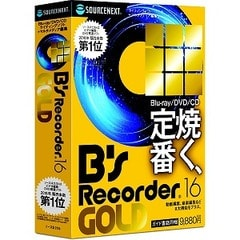 ソースネクスト Bs Recorder GOLD16 BSRECORDERGOLD16