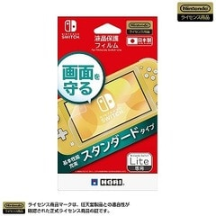 HORI 液晶保護フィルム for Nintendo Switch Lite NS2-003