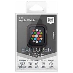 AppleWatch 40mm (Series4)(Series5) CaseStudi Explorer Cas CSWTEX40PWH