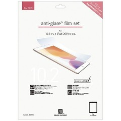 パワーサポート Antiglare film set for 10.2inch iPad 2019モデル PCDK-02