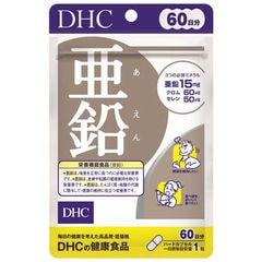 DHC DHC 亜鉛60日分 60粒 DHCアエン60ニチ