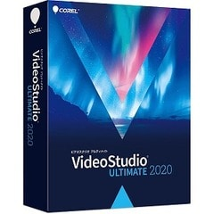 コーレル 動画編集VideoStudio Ultimate 2020  VIDEOSTUDIO20UL