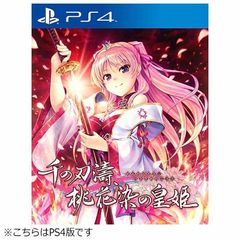 ARIA PS4ゲームソフト 千の刃濤、桃花染の皇姫 通常版