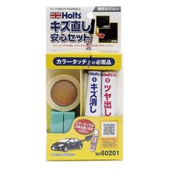 HOLTS キズ直シ安心セット MH60201