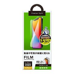 PGA iPhone 12 Pro Max 6.7インチ対応 治具付き 液晶保護フィルム 画像鮮明 PG-20HHD01 画像鮮明
