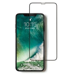 [iPhone XR専用]ROOT CO. GRAVITY Tempered Glass Film (ブラック)