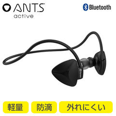 Bluetooth4.1 wireless headset ANTS active アンツアクティブ ワイヤレスヘッドセット(ブラック)