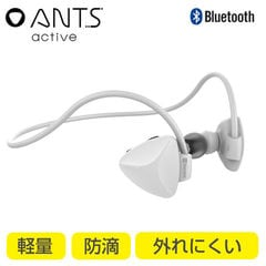 Bluetooth4.1 wireless headset ANTS active アンツアクティブ ワイヤレスヘッドセット(ホワイト)