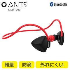 Bluetooth4.1 wireless headset ANTS active アンツアクティブ ワイヤレスヘッドセット(レッド)
