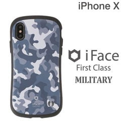 [iPhone XS/X専用]iFace First Class Militaryケース(グレー)
