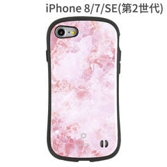 [iPhone 8/7/SE専用] SE第2世代 iphoneSE2 iFace First Class Marbleケース(ピンク)