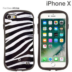 [iPhone XS/X専用]iFace First Class Africaケース(シマウマ)