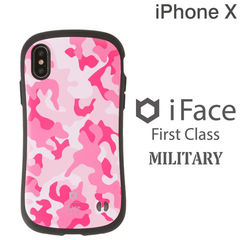 [iPhone XS/X専用]iFace First Class Militaryケース(ピンク)