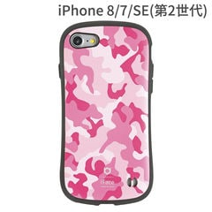 [iPhone 8/7/SE専用] SE第2世代 iphoneSE2 iFace First Class Militaryケース(ピンク)