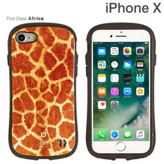 [iPhone XS/X専用]iFace First Class Africaケース(キリン)