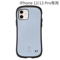 [iPhone 12/12 Pro専用]iFace First Class KUSUMIケース(くすみブルー)